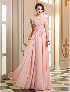 Prom Formal Evening Dress - Lace-up A-line Jewel Floor-length Georgette with Appliques Beading Pearl Detailing
