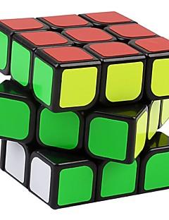 Yongjun® Magic Cube 3*3*3 Speed Smooth Speed Cube Black Smooth Sticker Guanlong Anti-pop / Adjustable spring ABS Toys